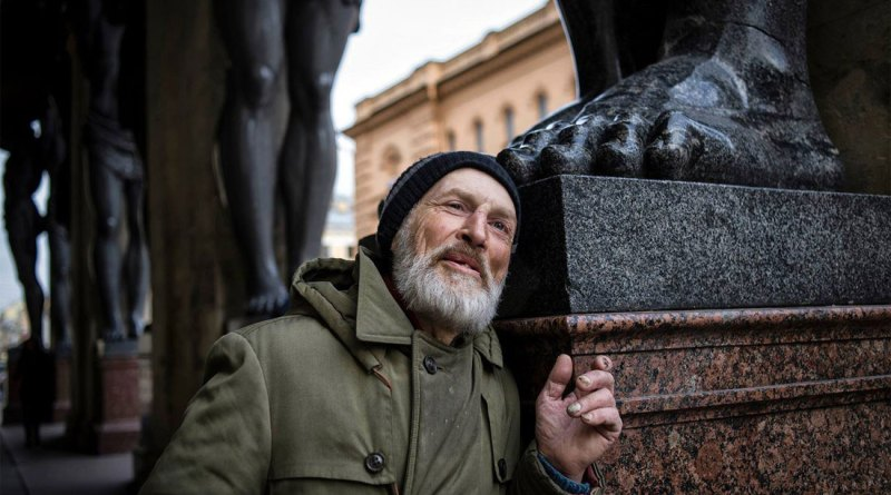 Минимальная пенсия в Санкт-Петербурге в 2018 году — чему равна с 1 января