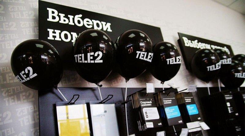 Сотовый оператор Теле-2 получил предписание от ФАС снизить тарифы в национальном роуминге