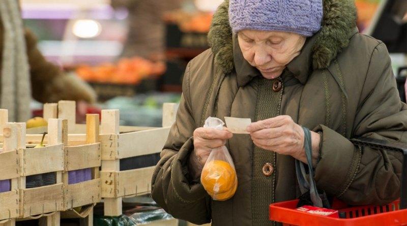 Минимальная пенсия в Свердловской области в 2018 году с 1 января