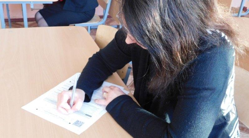 Как узнать результаты ЕГЭ по французскому языку 2018 года