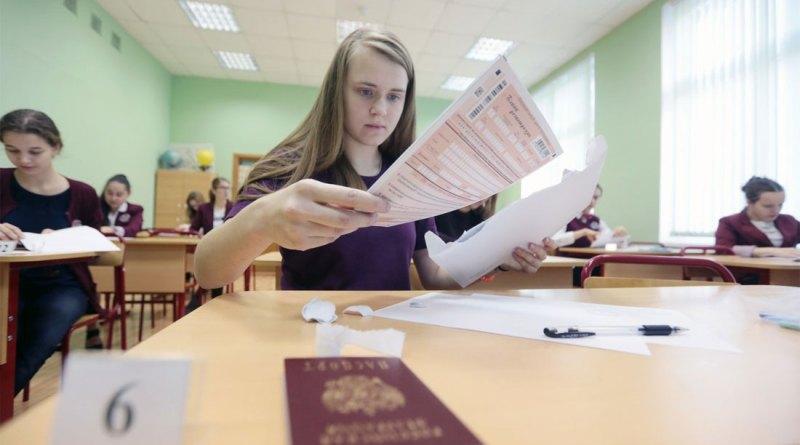 Как узнать результаты ЕГЭ по русскому языку 2018 года