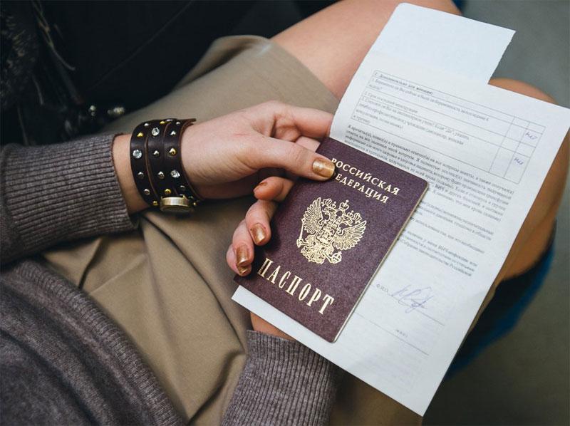 Какие документы нужно менять при смене фамилии при замужестве в 2018 году