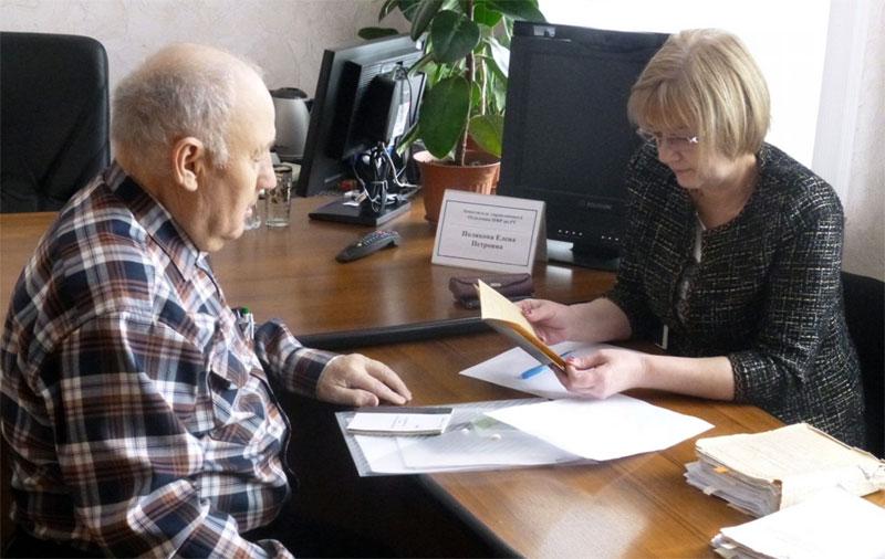 Какие документы нужны для оформления пенсии по возрасту в 2018 году
