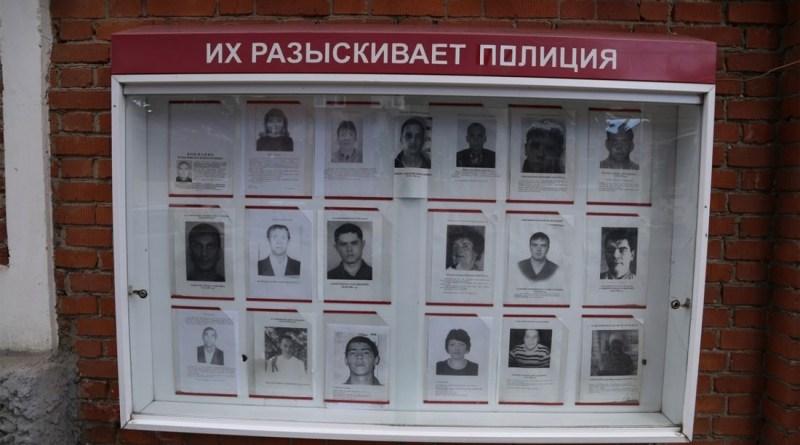МВД будет выплачивать россиянам вознаграждение за помощь в поимке преступников