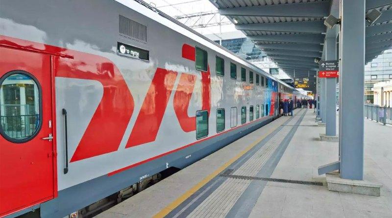 Новые виды поездов и классы обслуживания в поездах РЖД