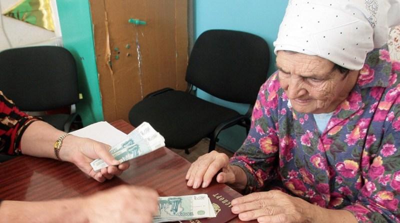 Когда будет выплачена пенсия за январь 2019 года
