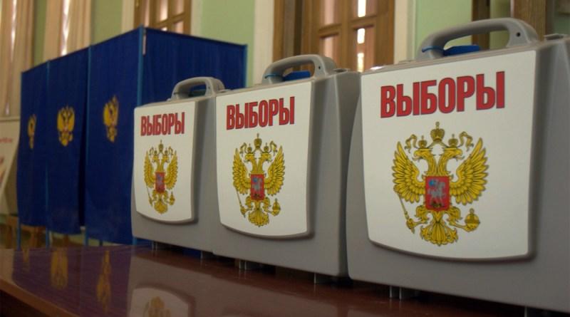 Единый день голосования 2019 года в России