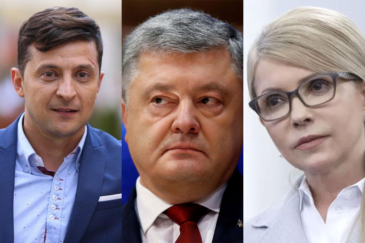Кто станет президентом России в 2019 году