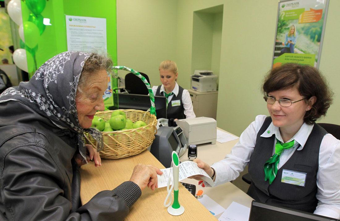 как заработать 300000 рублей за 2 месяца