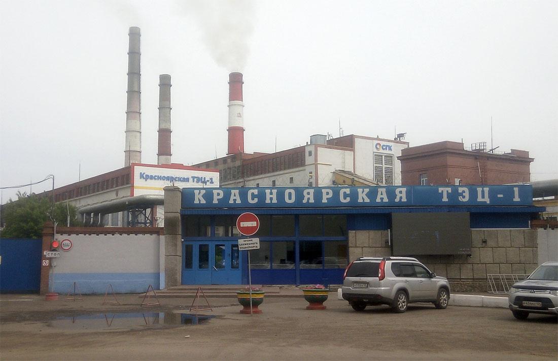 График отключения горячей воды в Красноярске летом 2019 года