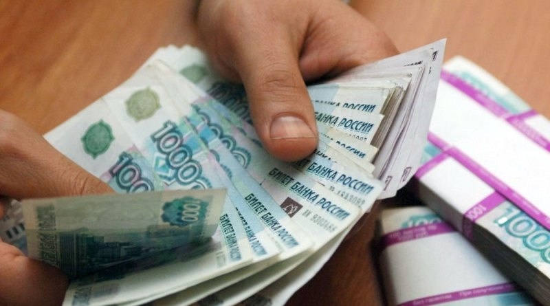 Средняя зарплата в России в 2019 году
