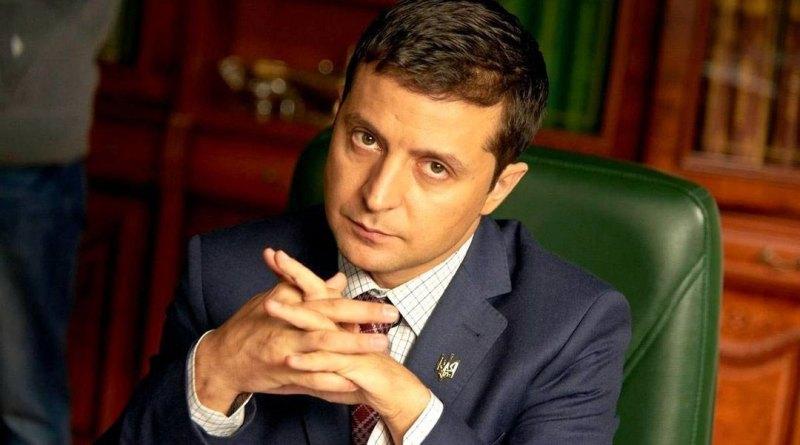 Когда состоится инаугурация Владимира Зеленского на пост президента Украины