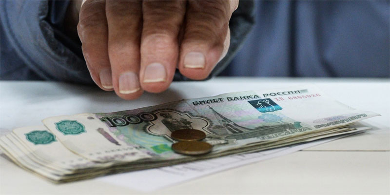Индивидуальный пенсионный капитал - что это такое, как будет работать ИПК