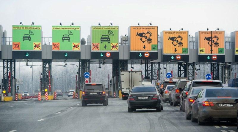 Стоимость проезда по платным участкам дороги М4 Дон
