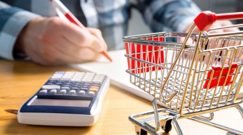 ЦБ представил прогноз инфляции на 2019-2020 год