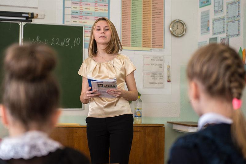 Зарплата учителя в России будет взята под контроль