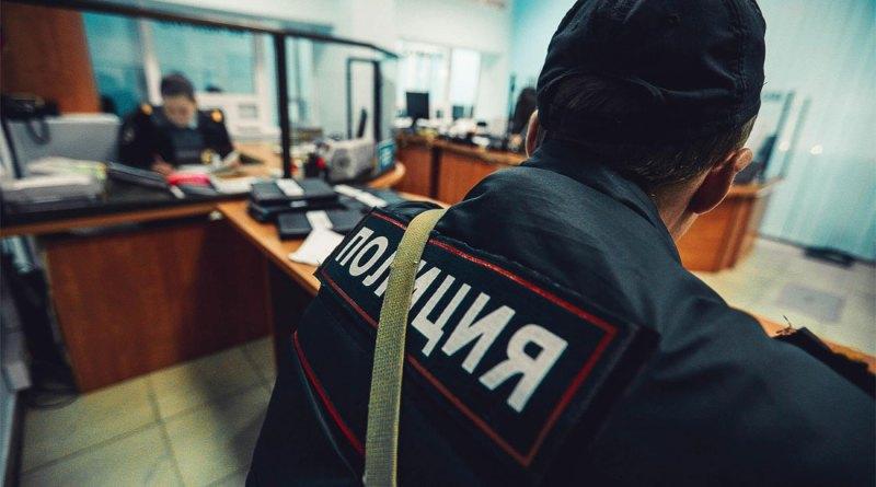 День полиции 2019 года - какого числа отмечается