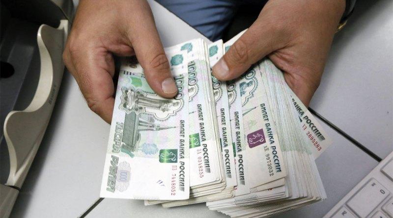 Деноминация рубля в 2020 году - насколько реальна?