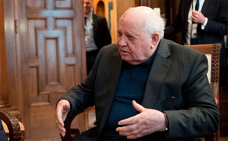 Какая пенсия у Михаила Горбачёва в 2021 году