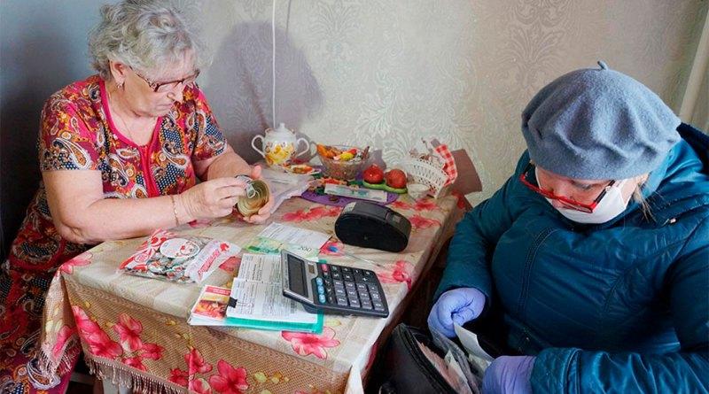 Когда дадут пенсию за май 2020 года - график выплат и разъяснения от ПФР