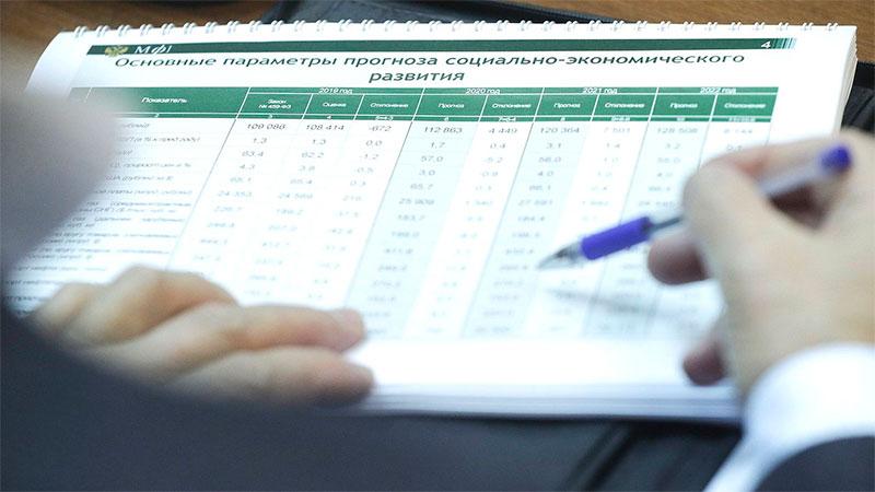 Бюджет России на 2021 год в цифрах - изучаем бухгалтерию государства