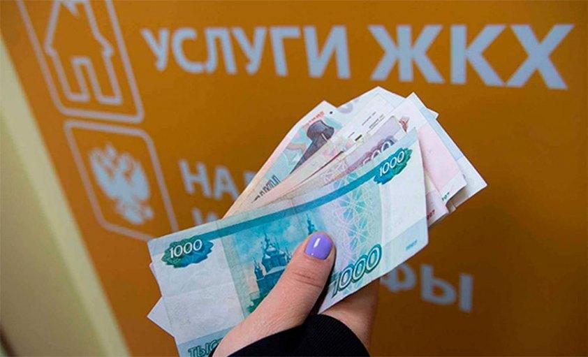 Насколько подорожает коммуналка в 2021 году - индексация тарифов ЖКХ для регионов России