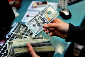 Что будет с рублём на новой неделе - прогноз курса доллара на 25-29 января 2021 года