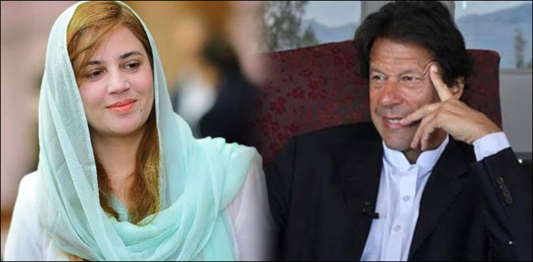 Imran Khan has Killer Smile Says Zartaj Gul