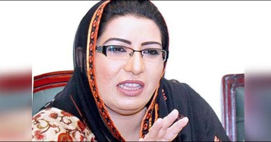 Pakistan emerging as attractive destinations for tourists Firdous Ashiq Awan