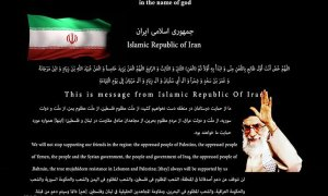 US Government Agency Website Hack by Iran World War 3