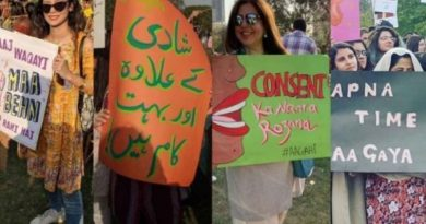 Aurat March Bans in Pakistan
