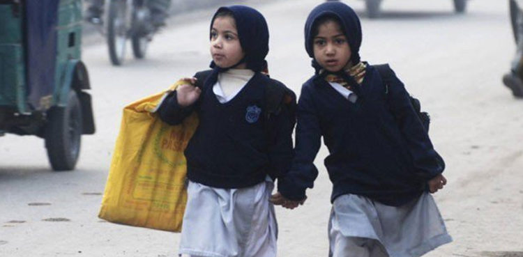 Balochistan Schools will open on 15 march