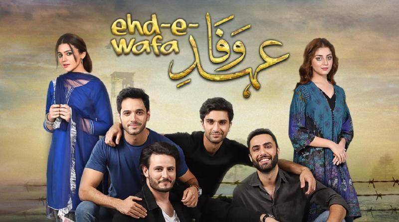 Ehd e Wafa Last Episode in Cinemas