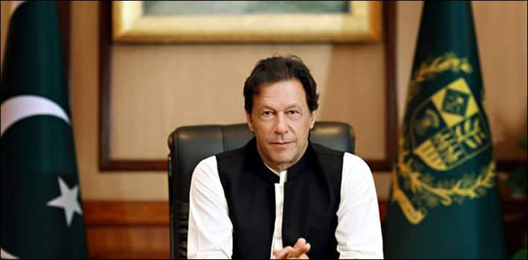 Imran Khan Message on Kashmir Solidarity day 2020