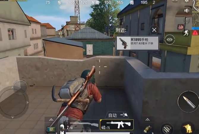 Attack opponents as soon as the gun is found
