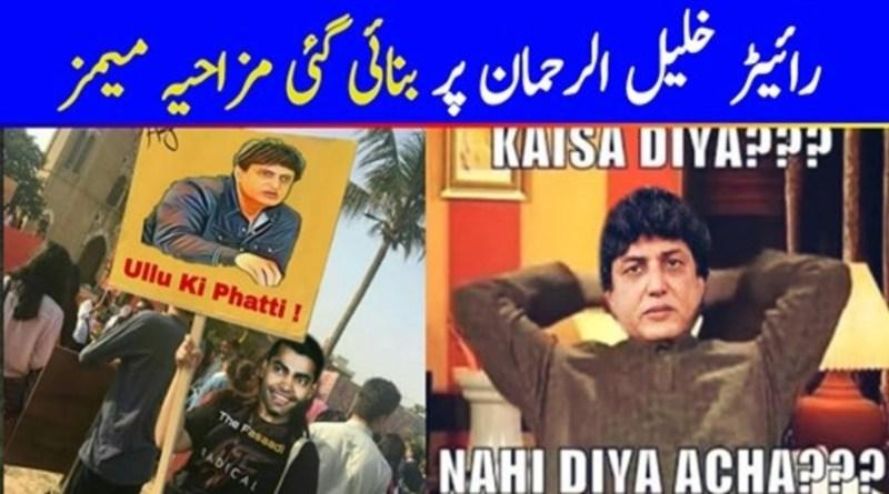 Featured Meme of Khalil Ur Rehman