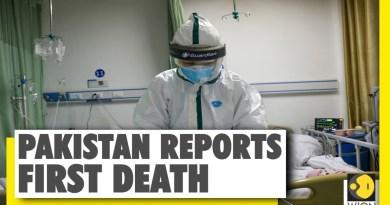 First Coronavirus death in Pakistan Gilgit Baltistan