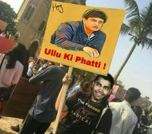 Ullu Ki Pathi