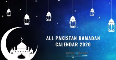 All Pakistan Ramadan Calendar 2020