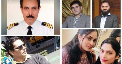 PIA announces Rs 1 million each for the burial of deceased's