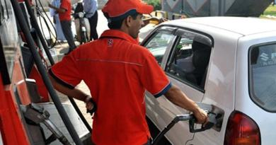 The government reduced the price of petrol by Rs 7 per litre