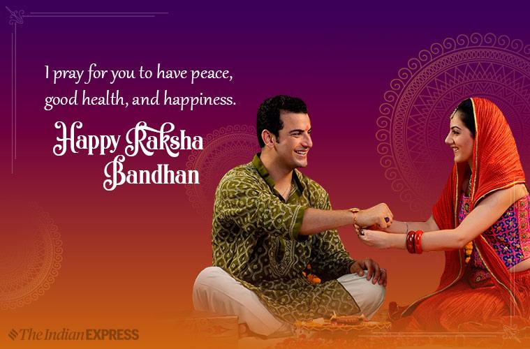 Happy Raksha Bandhan 2020 Wishes Images, Quotes - Wish you a very Happy Raksha Bandhan