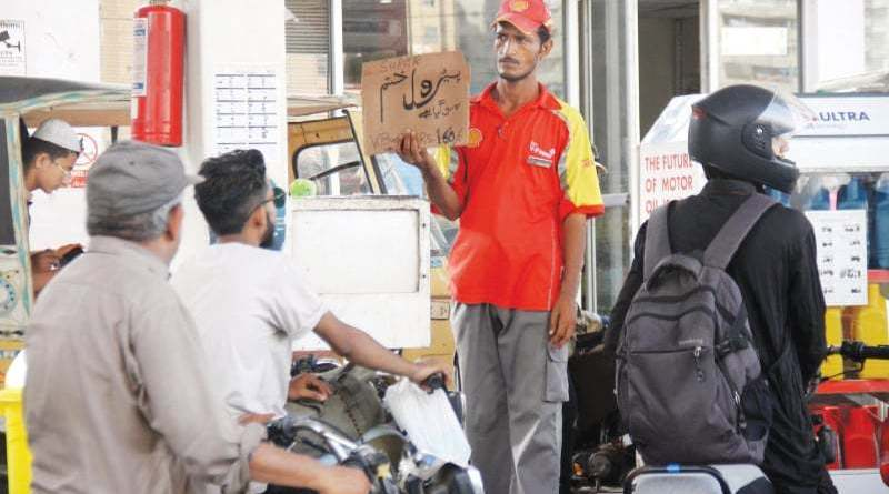 Petrol supply badly affected across the country - Photo Source - Dawn