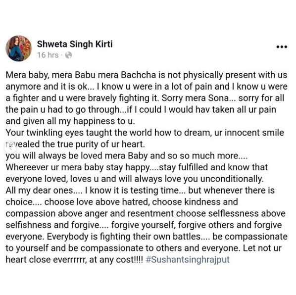 Shewta Singh emotional post on facebook for his brother Sushant Singh Rajput