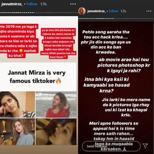 Jannat Mirza leaked pictures