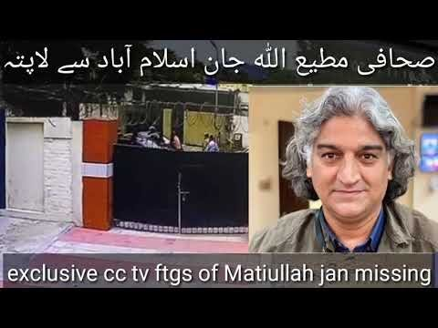 Journalist Matiullah Jan missing from Islamabad