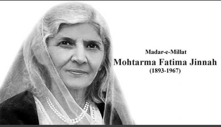 Mother of the Nation Fatima Jinnah's 53rd death Anniversary