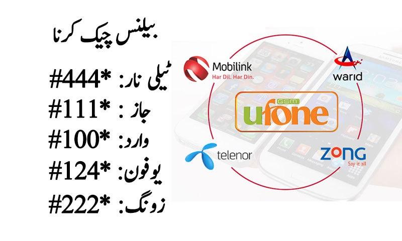 Telenor, Ufone, Warid, Zong, Jazz Balance Check Code