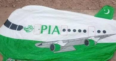 When the PIA's 'Plane' was seized in Indian Kashmir