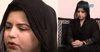 Ayesha Akram Viral Video